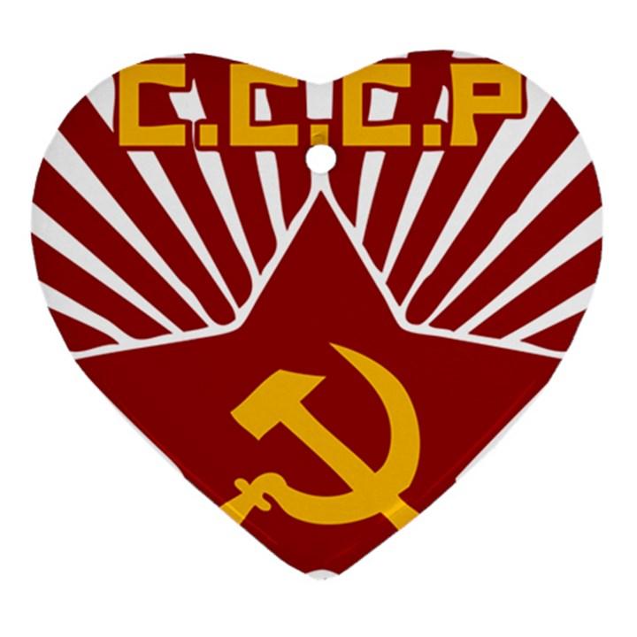 socialist heart